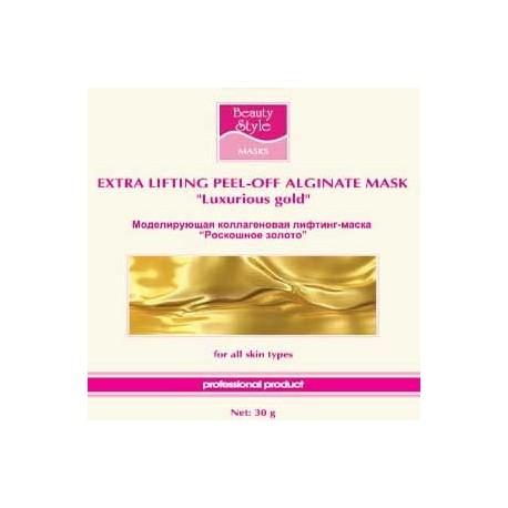 Альгинатная маска Роскошное золото Beauty Style фото