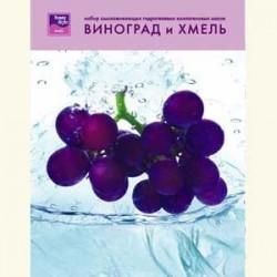 """""""Виноград и хмель"""" маска коллагеновая гидрогелевая с гиалуроновой кислотой"""