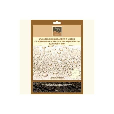 экстрактом черной икры + гель с коллагеном Двухфазные (Маска + Гель). Лифтинг-маска с керамидами фото