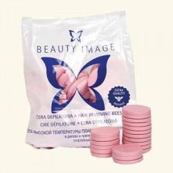 Горячий воск с розовым маслом Extra в дисках
