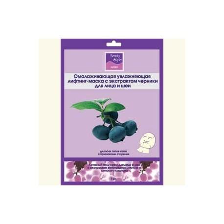экстрактом виноградных листьев Лифтинг-маска с экстрактом черники + гель фото