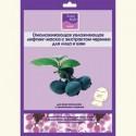 Двухфазные лифтинг маска (экстракт черники) + гель (экстракт виноградных листьев)