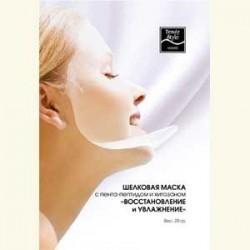 Шелковая маска Регенерация и Омоложение с пента-пептидом и хитозаном