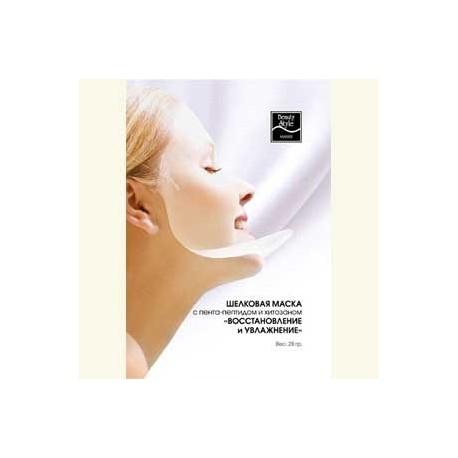 Шелковая маска пента-пептидом и хитозаном (10шт) фото