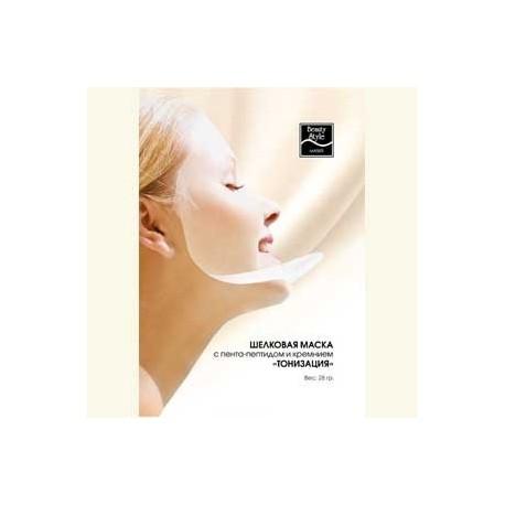 Шелковая маска пента-пептидом и кремнием (10шт) фото