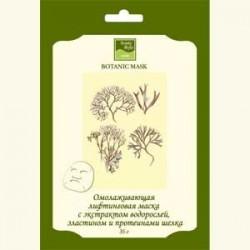 Ботаническая лифтинг маска с протеинами шелка (экстракт водорослей и эластин)