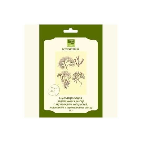 экстрактом водорослей и эластином Маски с протеинами шелка «Botanical Mask». Ботаническая лифтинговая. фото