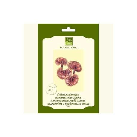 экстрактом гриба лин-чи и коллагеном Маски с протеинами шелка «Botanical Mask». Ботаническая питательная. фото