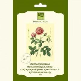 Маска Ботаническая Тонизирующая с экстрактом розы, коллагеном и протеинами шелка