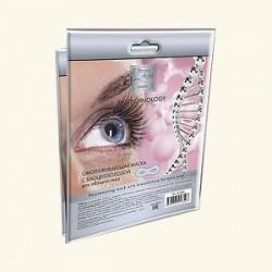 Маска с биоцеллюлозой против морщин в области глаз