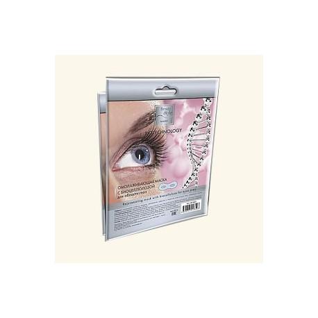 Маски с биоцеллюлозой. Маска с биоцеллюлозой против морщин в области глаз фото