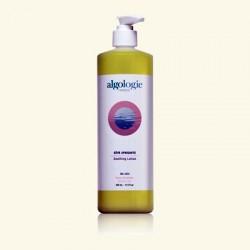 Успокаивающий SOS лосьон для сухой, раздраженной и чувствительной кожи