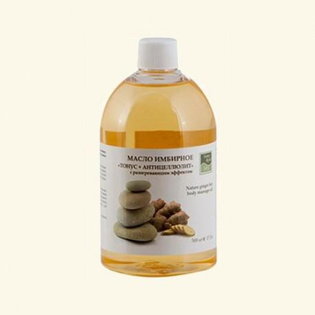 Масло для тела имбирное «Тонус + Антицеллюлит» с разогревающим эффектом фото