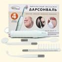 Дарсонваль для лица, тела и волос с 4-мя сменными насадками Biolift 118 (BT-118) Gezatone