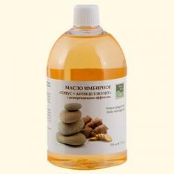 Масло для массажа имбирное «Тонус + Антицеллюлит» с разогревающим эффектом