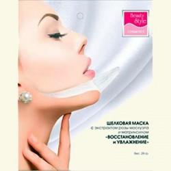 Шелковая маска «Экстра восстановление» для лица