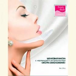 Шелковая маска «Экстра омоложение» для лица