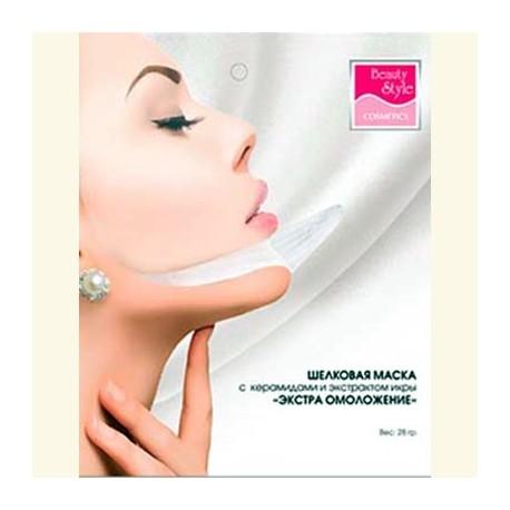 Шелковая маска «Экстра омоложение» фото