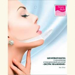 Шелковая маска «Экстра увлажнение» для лица