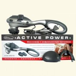 Вибромассажер антицеллюлитный для похудеия с ИК-прогревом Active Power AMG105 Gezatone