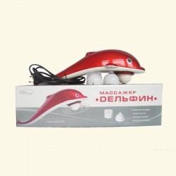 Вибромассажер для тела с ИК-прогревом Дельфин AMG6093 Gezatone