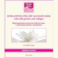 Лифтинг-маска альгинатная Моделирующая с протеинами молока и коллагеном
