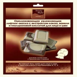 Лифтинг-маска с экстрактами какао, ванили и гиалуроновой кислотой + гель. фото
