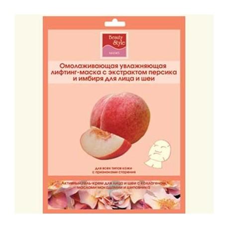 экстрактом шиповника и макадамии Двухфазные (Маска + Гель) персика и имбиря. фото