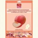 Двухфазные лифтинг маска (персик и имбирь) + гель (коллаген, шиповник и макадамия)