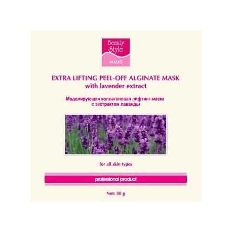 Маска альгинатная лифтинговая с экстрактом лаванды Beauty Style 10 штук фото