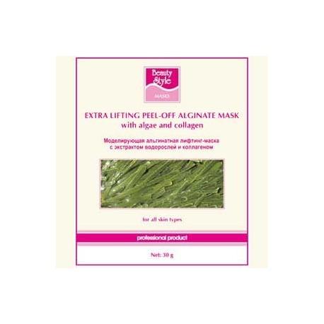 Маска альгинатная лифтинговая с экстрактом водорослей (ламинарии и спирулины) Beauty Style 10 штук фото