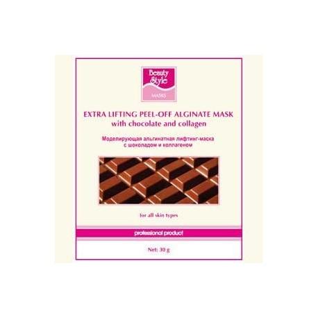 шоколадом и коллагеном Набор альгинатных коллагеновых масок фото