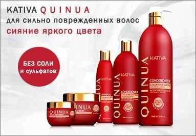 Средства для ухода за волосами Kativa, линия Quinua