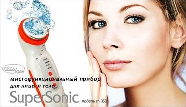 Аппарат многофункциональный для ухода за кожей лица и тела Gezatone SuperSonic m350
